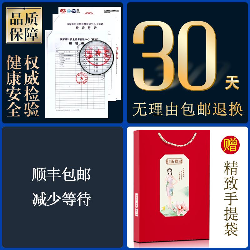500g 年新茶高浓度油切茶叶戮炭技法乌龙茶袋装礼盒装 2020 黑乌龙茶