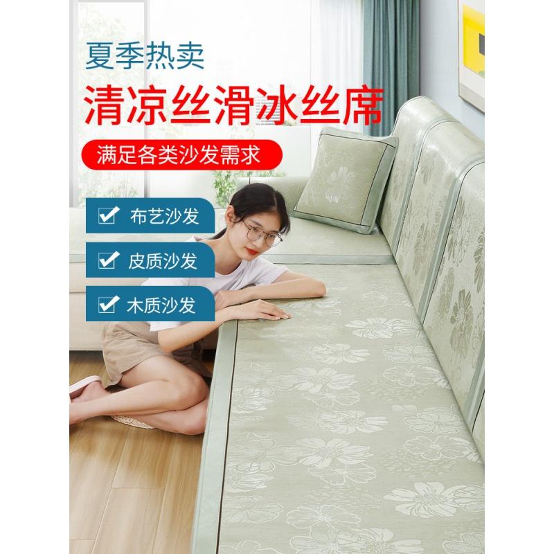 沙发坐垫子客厅通用沙发套罩巾