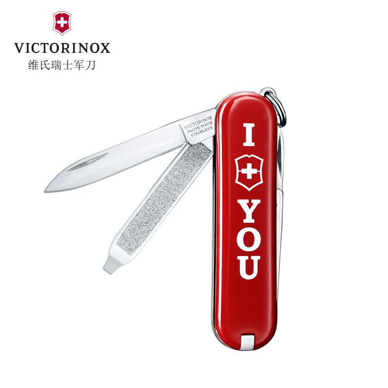 维氏瑞士军刀I LOVE U 58mm军士刀随身便携多功能瑞士刀迷你小刀