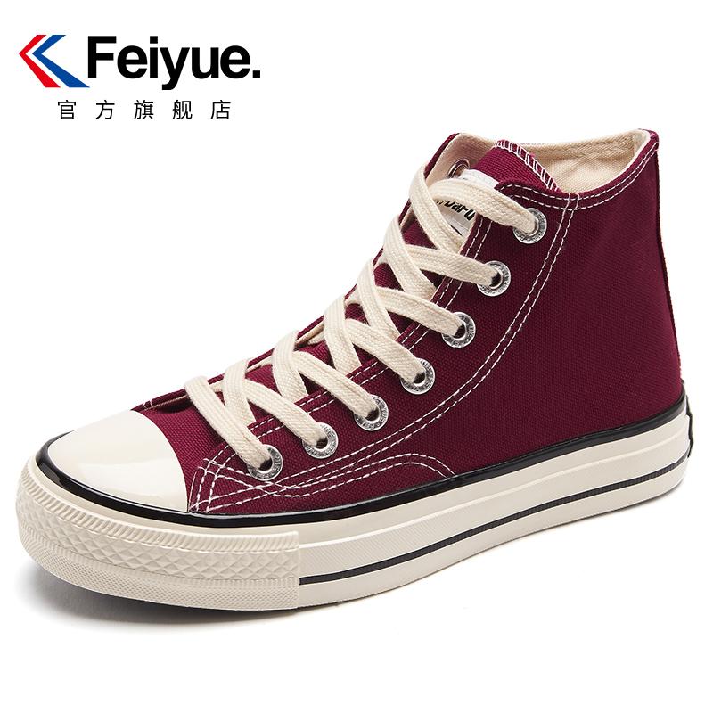 2019  2145 秋季新款情侣基础休闲鞋板鞋 feiyue 飞跃高帮帆布鞋男