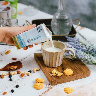 悠纯认养新疆纯牛奶全脂牛奶整箱学生早餐牛奶200ml*12 盒装纯奶