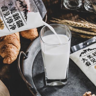 新疆牛奶今日特惠