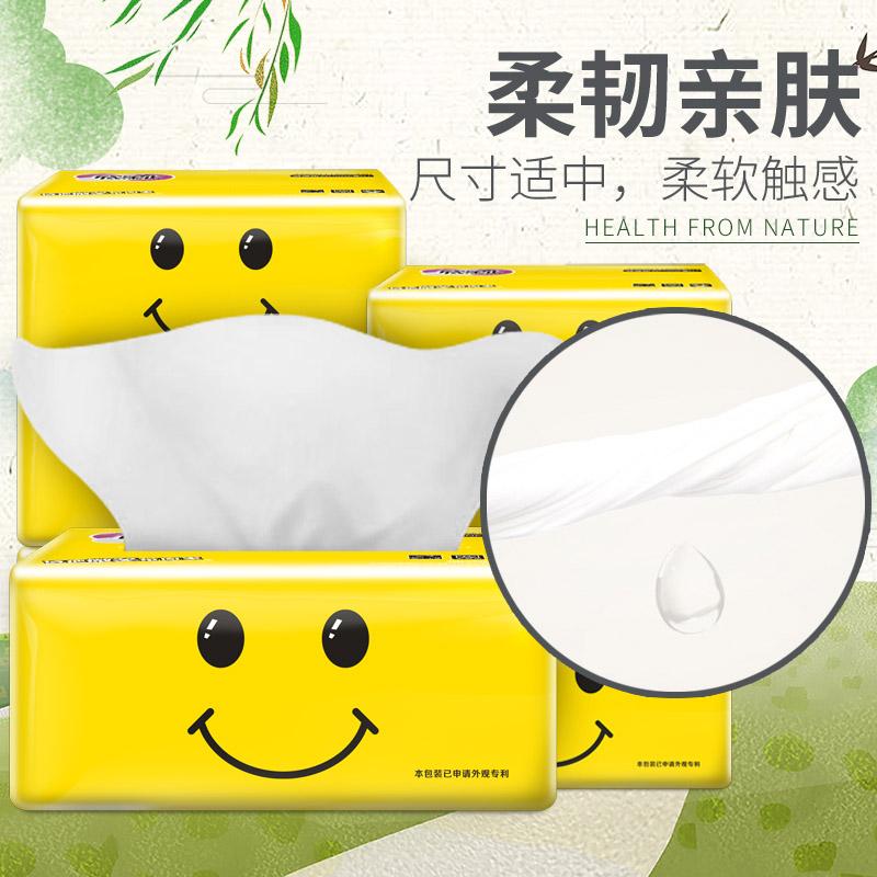 欣蜜儿抽纸24包纸巾大包家用卫生纸整箱批面纸餐巾纸抽实惠家庭装