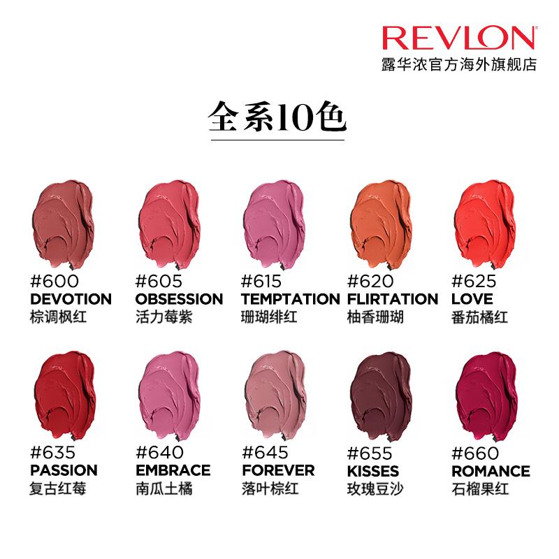 【618预售】Revlon/露华浓哑光唇釉女持久保湿丝绒雾面唇彩*2支