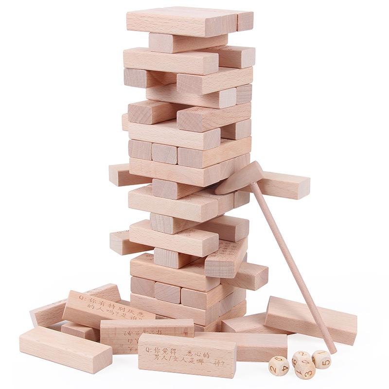 木妈妈大号叠叠乐数字层层叠高抽积木条儿童益智力玩具成人桌游
