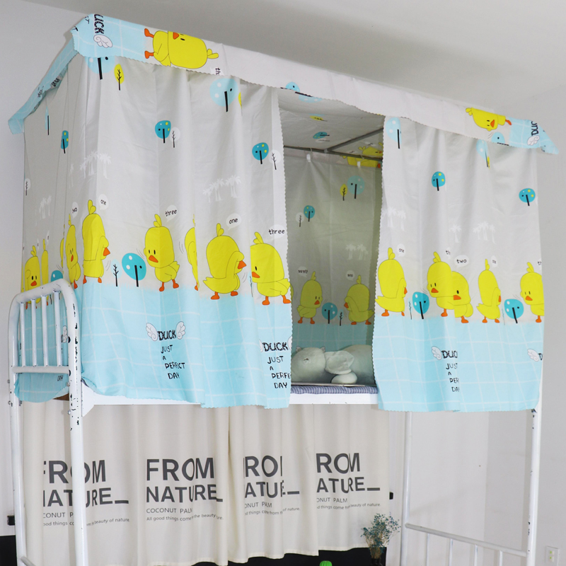 大学生寝室床帘物理遮光上铺下铺蚊帐男女生宿舍神器透气防蚊床幔