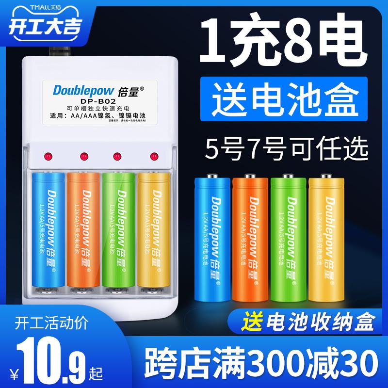5号电池和7号电池可以通用充电器吗、5号7号充电电池套装