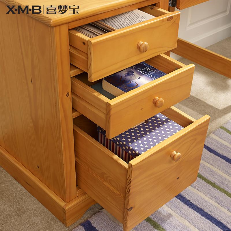喜梦宝松木书桌电脑桌实木组合家具带书架简约储物办公桌写字桌子