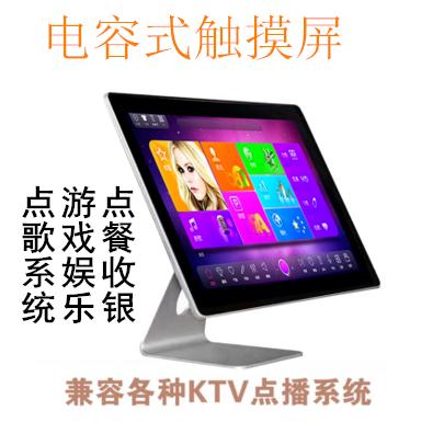19.5 21.5寸KTV觸控式螢幕點歌臺 電容屏觸控顯示器 視易雷石海媚音王