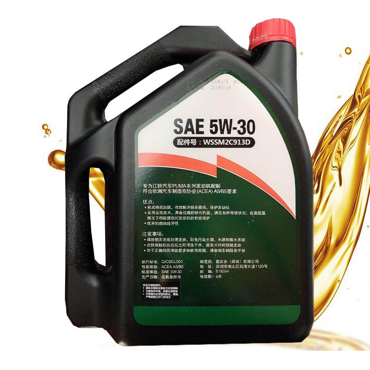 30 5W 专用合成柴油机油 N800 域虎凯锐 s350 驭胜 V348 江铃新世代全顺