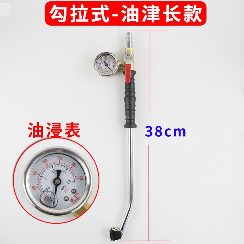世平轮胎充气杆汽车大货车轮胎快速加气杆补胎充气工具轮胎胎压表