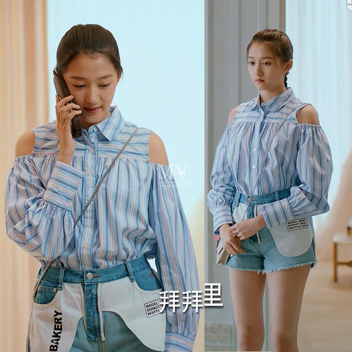 二十不惑关晓彤梁爽同款蓝色条纹露肩灯笼袖衬衫上衣反穿牛仔短裤