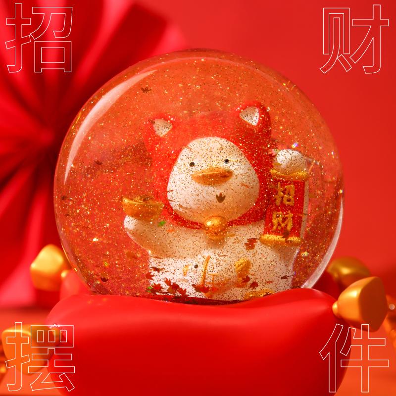 三浅陶社原创设计创意可爱招财鸭水晶球摆件送女生生日情人节礼物