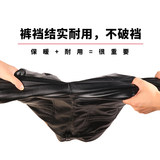 Leather pants male plus velvet thick winter warm wind motorcycle rider takeaway oil and water repellent work overalls