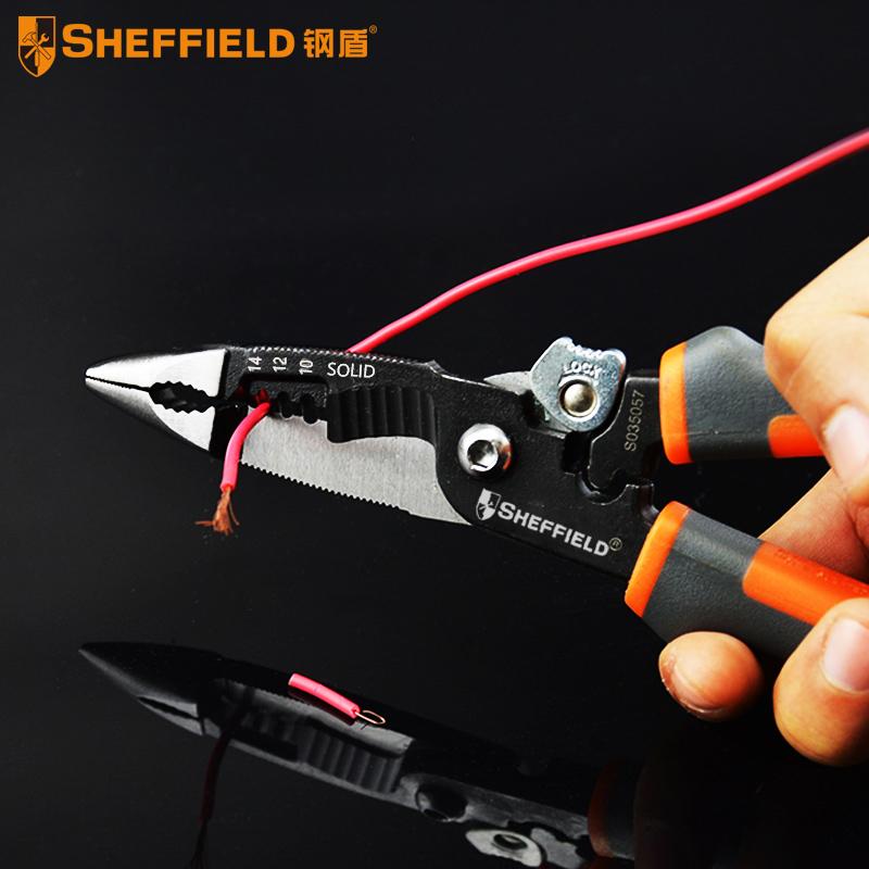 钢盾尖嘴钳剥线钳多功能电工钳子电缆剪线钳压线工具压端子钳子