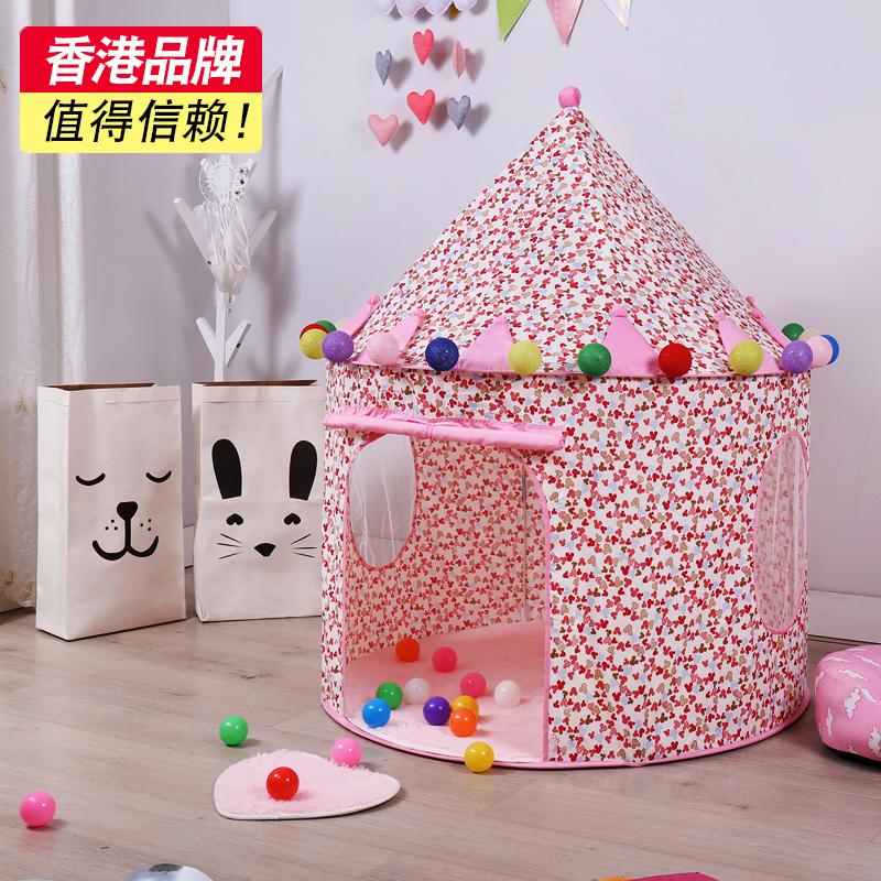 儿童帐篷 室内公主女孩玩具屋 游戏屋宝宝生日礼物睡觉梦幻小房子