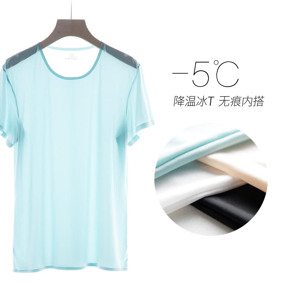 夏季男士短袖T恤青年纯白色修身汗衫冰丝无痕打底衫潮流个性韩版