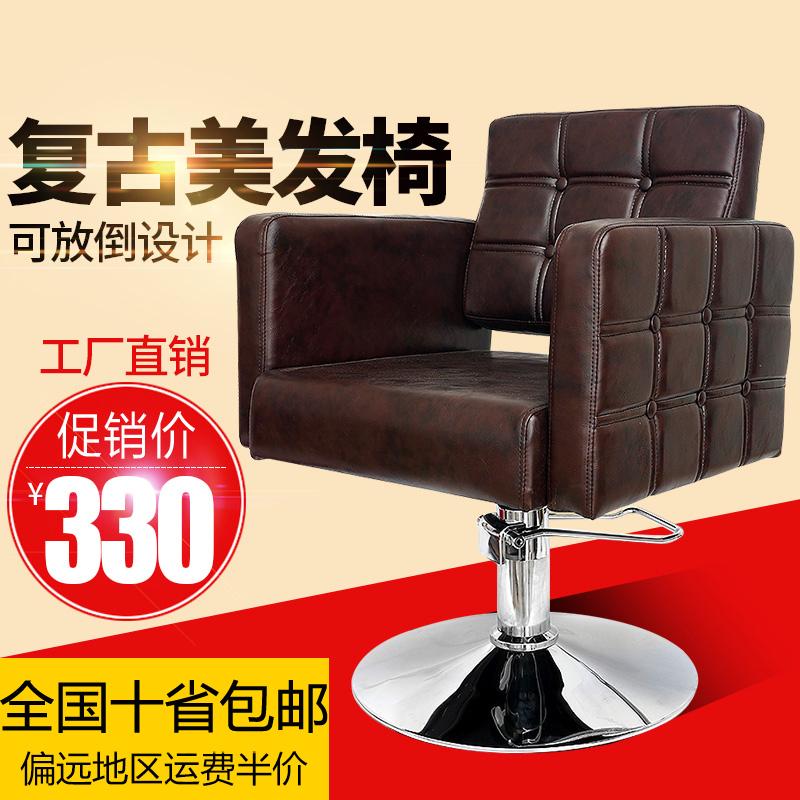 工厂直销 复古美发椅 美容店发廊专用理发椅可升降放倒剪发椅
