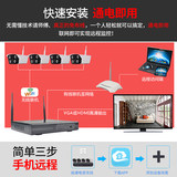 Wireless monitoring equipment set outdoor remote camera commercial 4-channel HD monitor set household 8-channel