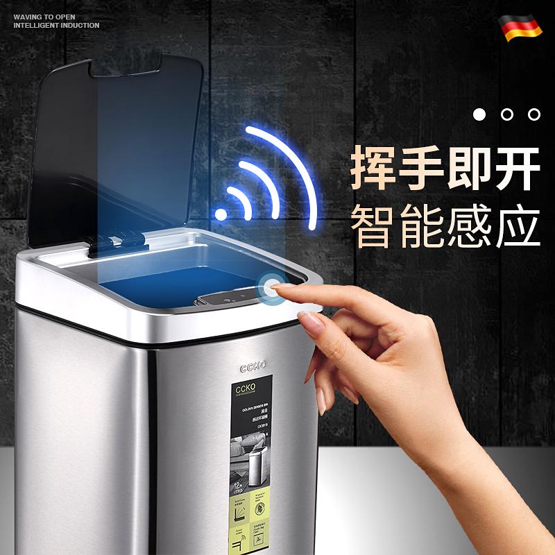 德国CCKO电动感应垃圾桶家用客厅厕所有盖自动厨房智能卫生间创意