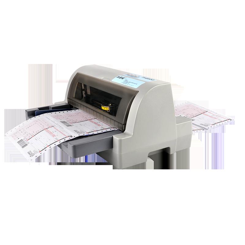 票据平推式 A4 淘宝快递单 针式打印机连打营改增票 TH880G 加普威