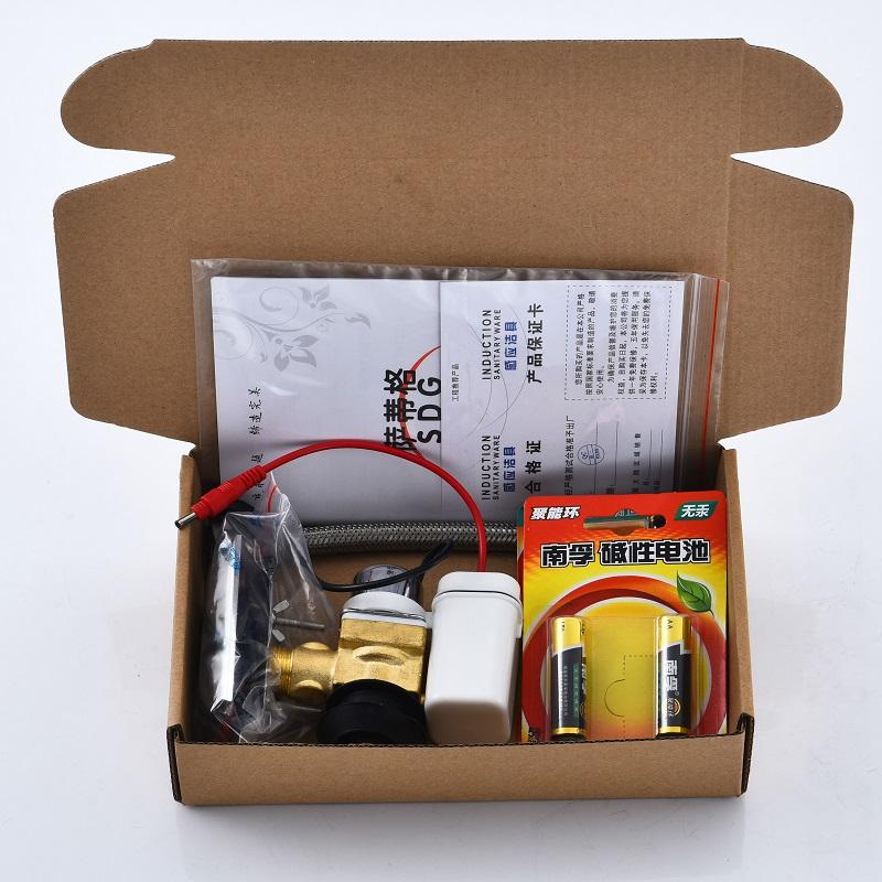 一体化小便池感应器全自动冲水阀厕所红外线小便感应器配件电磁阀