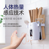 Wall small household automatic mini smart chopsticks disinfection machine chopsticks chopsticks cage kitchen cylindrical basket racks