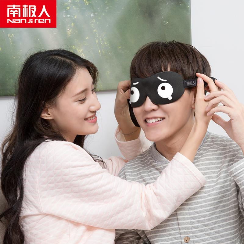 眼罩睡眠缓解眼疲劳遮光透气女可爱韩国学生男士耳塞防噪音三件套