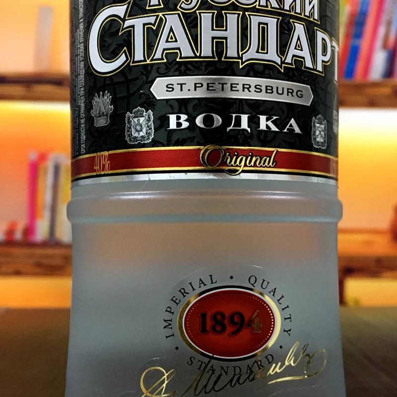 基酒洋酒正品包邮 准本色伏特加鸡尾酒 伏特加俄罗斯进口斯丹达标