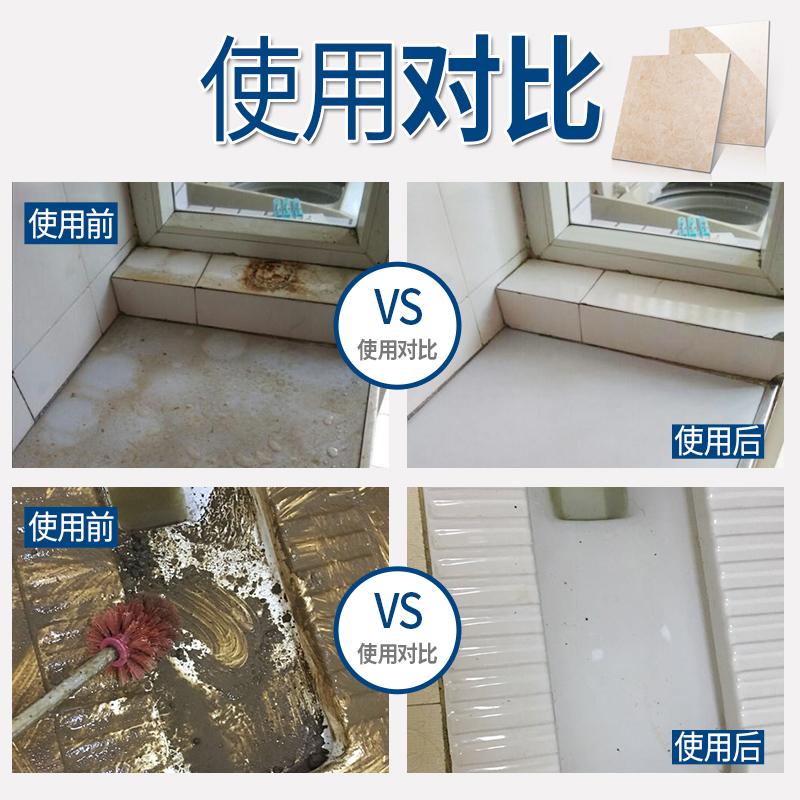 3瓶瓷砖清洁剂强力去污除垢王洗地板砖水泥厕所家用草酸清洗剂