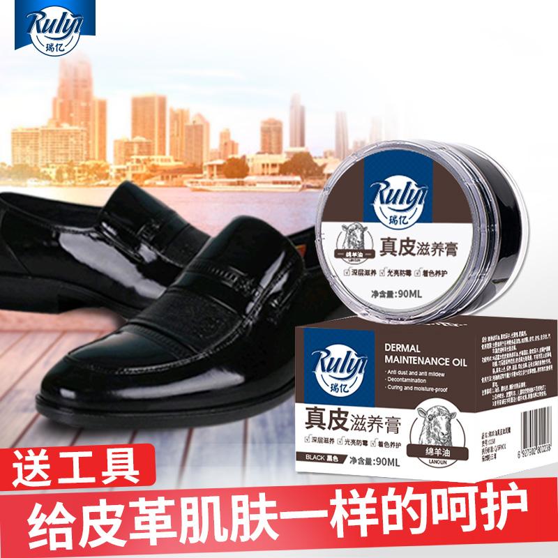 瑞億綿羊油無色黑色棕色鞋刷套裝真皮皮衣皮包保養油清潔護理鞋油