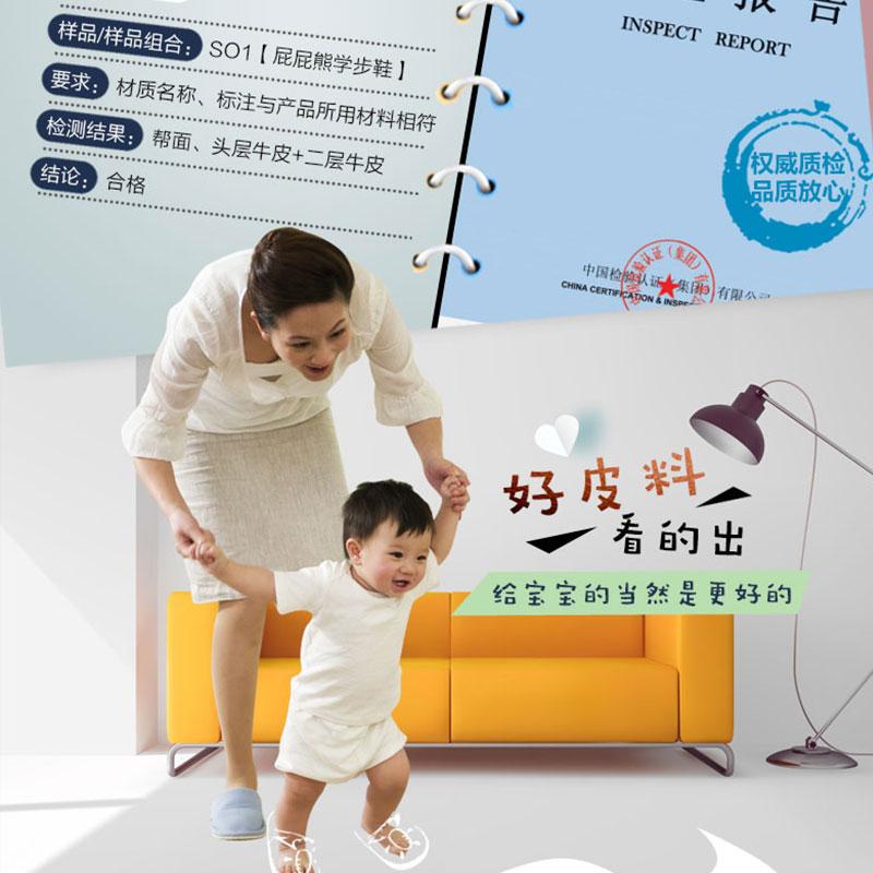屁屁熊婴儿学步鞋春秋小白鞋6-12个月女宝宝防滑鞋子1-2岁鞋男