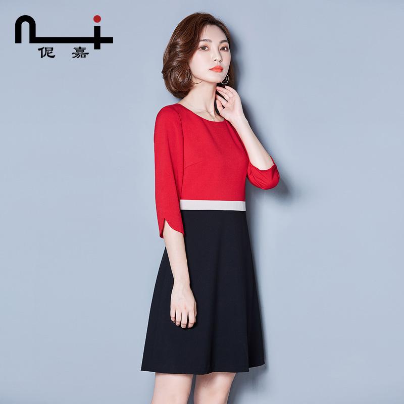 连衣裙2019新款春秋女装修身显瘦红色气质中长款夏季a字流行裙子