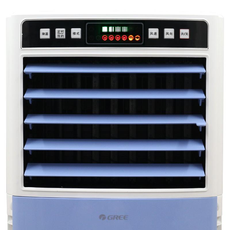 格力空调扇KS-0502Db家用冷气冷风扇移动智能遥控冷风机移动制冷