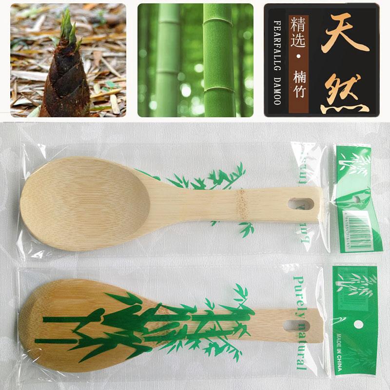 竹饭勺饭勺竹子锅铲竹铲子家用竹木饭勺挖勺平勺个人定制雕刻勺子