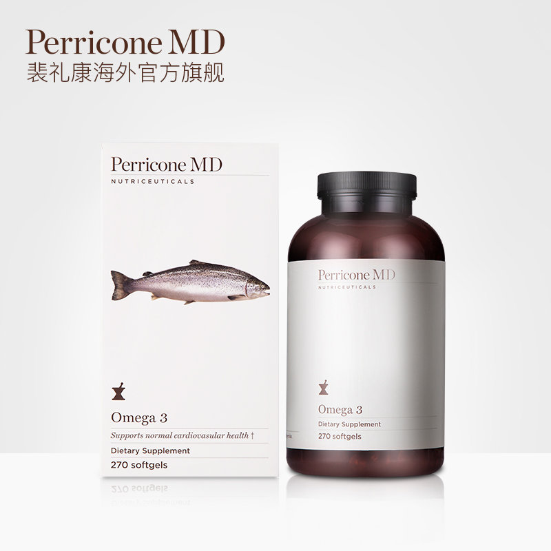 PERRICONE MD质量好不好