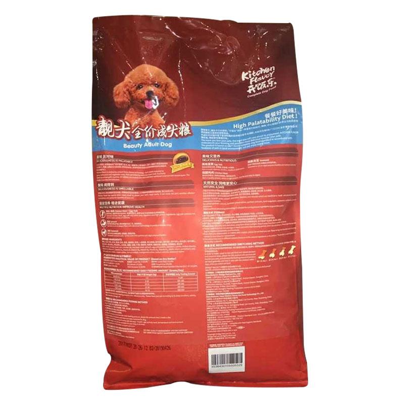 开饭乐蛋黄海苔成犬粮泰迪狗粮美毛通用型去泪痕10斤装小型犬大袋优惠券