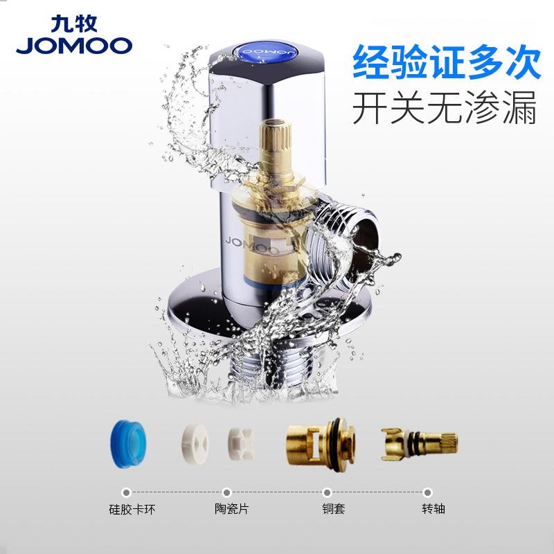 JOMOO九牧角阀全铜加长加厚冷热水器马桶三角阀止水阀门开关家用