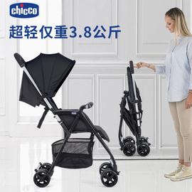 chicco智高 ohlala 婴儿推车超轻便携折叠可坐可平躺宝宝伞车童车