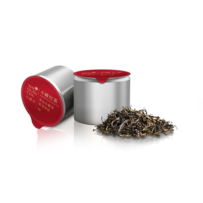 红茶送礼佳品送长辈 40g 特级小罐红金骏眉工艺茶叶盒装 小罐茶