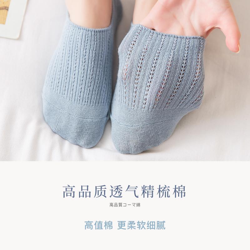 纯棉船袜子女士浅口防臭春夏季薄款短袜全棉硅胶防滑隐形不掉跟