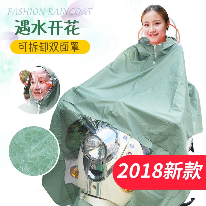 遇水开花电动车雨衣单人电瓶自行车大人骑行韩国时尚女摩托车雨披