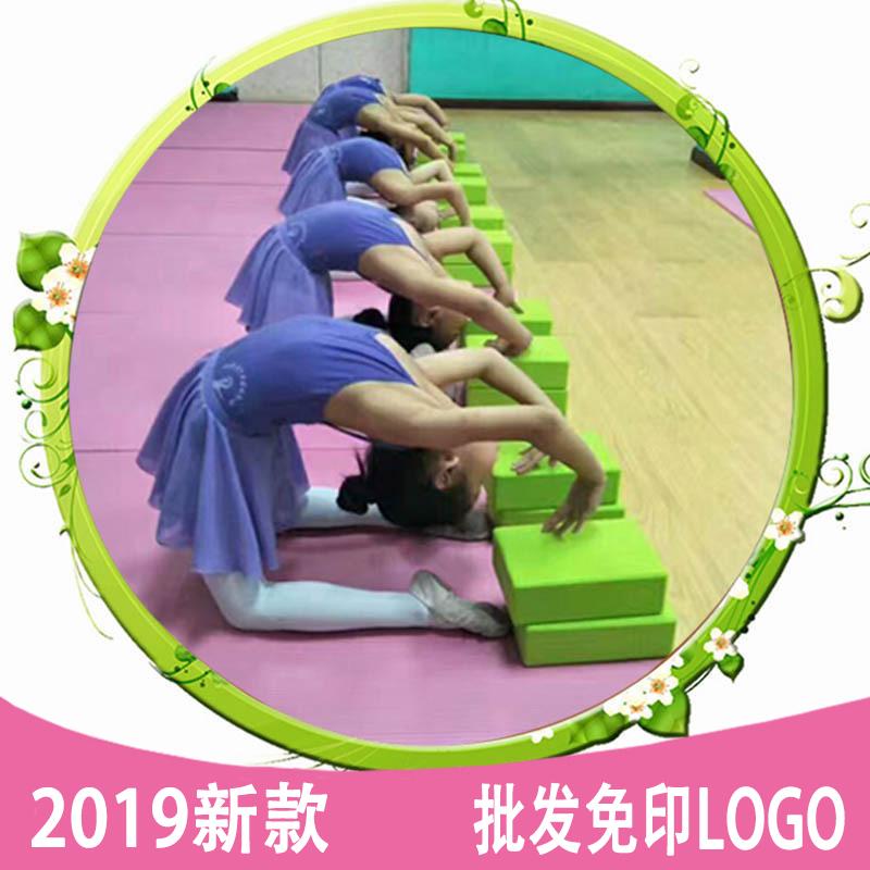 瑜伽磚頭女正品瑜珈舞蹈用磚舞蹈方磚泡沫方塊兒童練功磚舞蹈磚