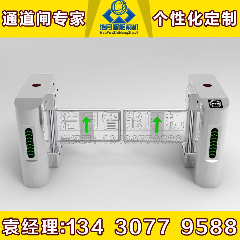 圆弧桥式摆闸 不锈钢圆弧形通道闸 豪华长桥式挡闸 豪华自动摆闸