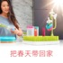 Boon baby baby lawn drying rack drain rack drying storage rack flower branches butterfly cactus