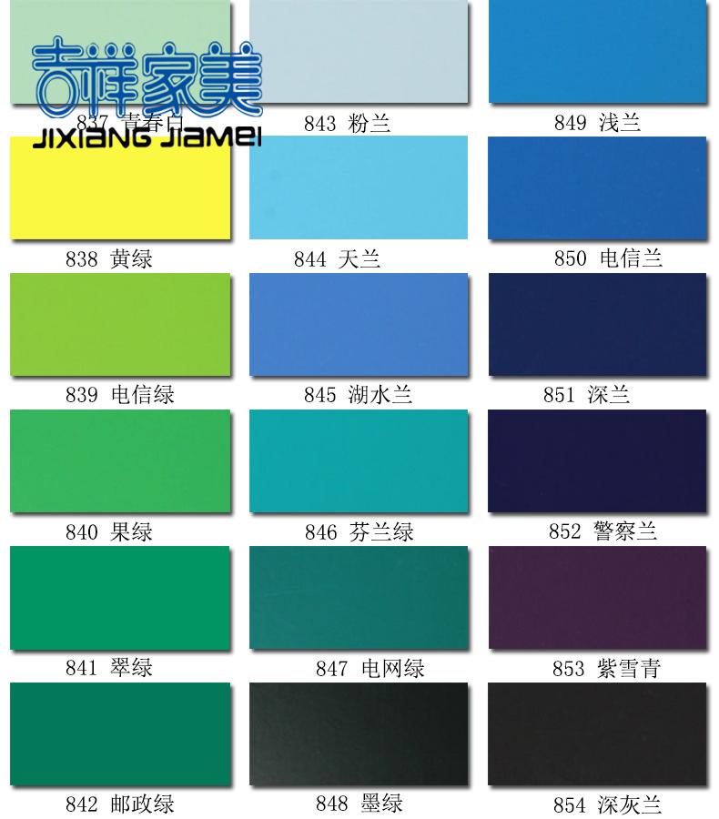 上海吉祥家美铝塑板 4mm21丝 内外墙干挂门头广告幕墙订制铝塑板