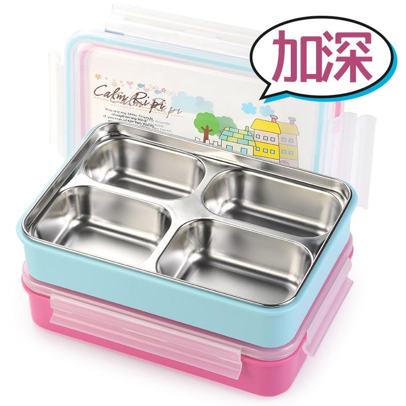 韩国分格成人餐盒304不锈钢饭盒 小学生微波炉便当盒儿童简约带盖