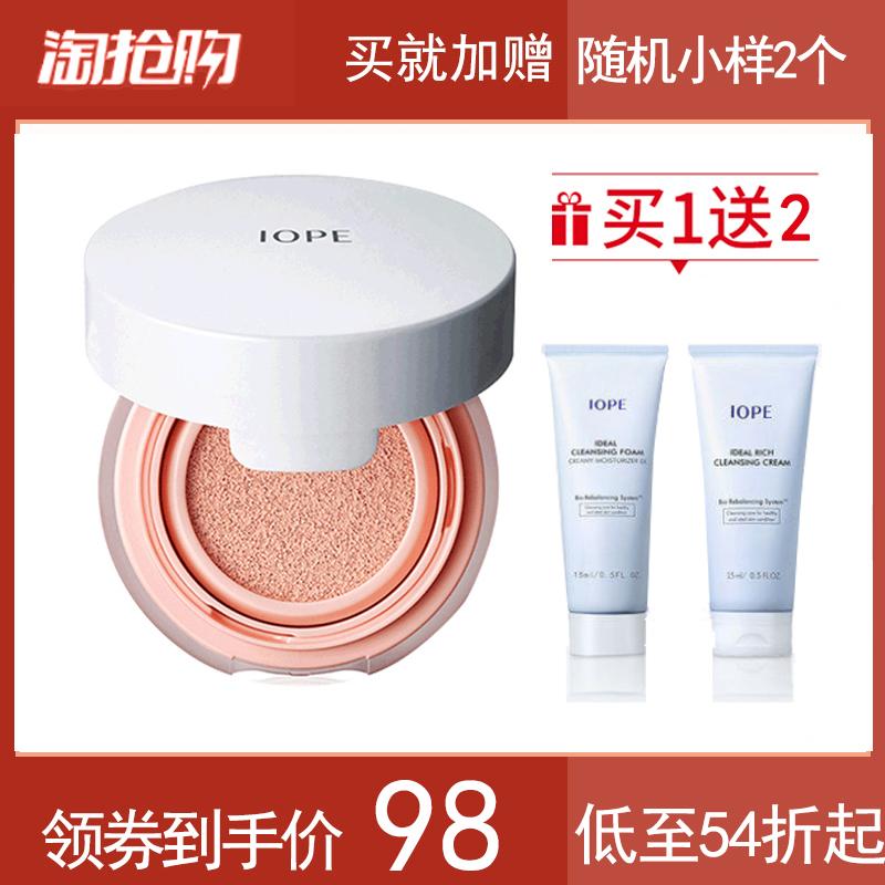 韓國正品iope亦博氣墊腮紅修容裸妝持久保溼提亮膚色晒紅粉胭脂女
