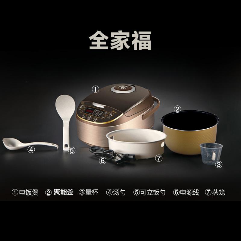 美的电饭煲智能5L大容量家用预约煮饭锅官方旗舰店3正品4-5-6-8人