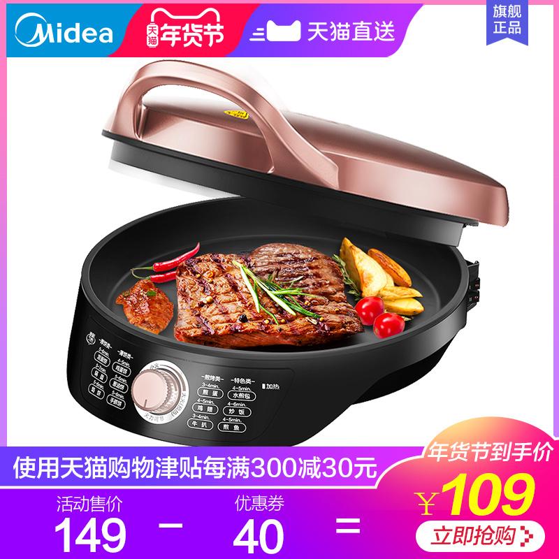 可变式深盘、无极档位、美的 电饼铛 双面加热煎烤机WJH3002